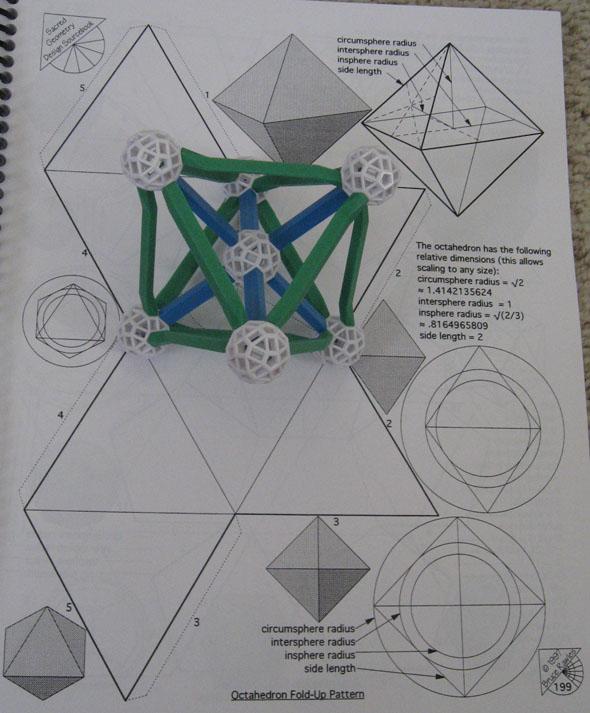 IMG_0017ZomeSGDS199-Octahedron